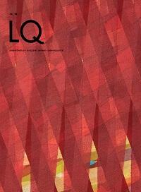 Zeitschrift Lebensqualität 2018 Nummer 2 Titelseite